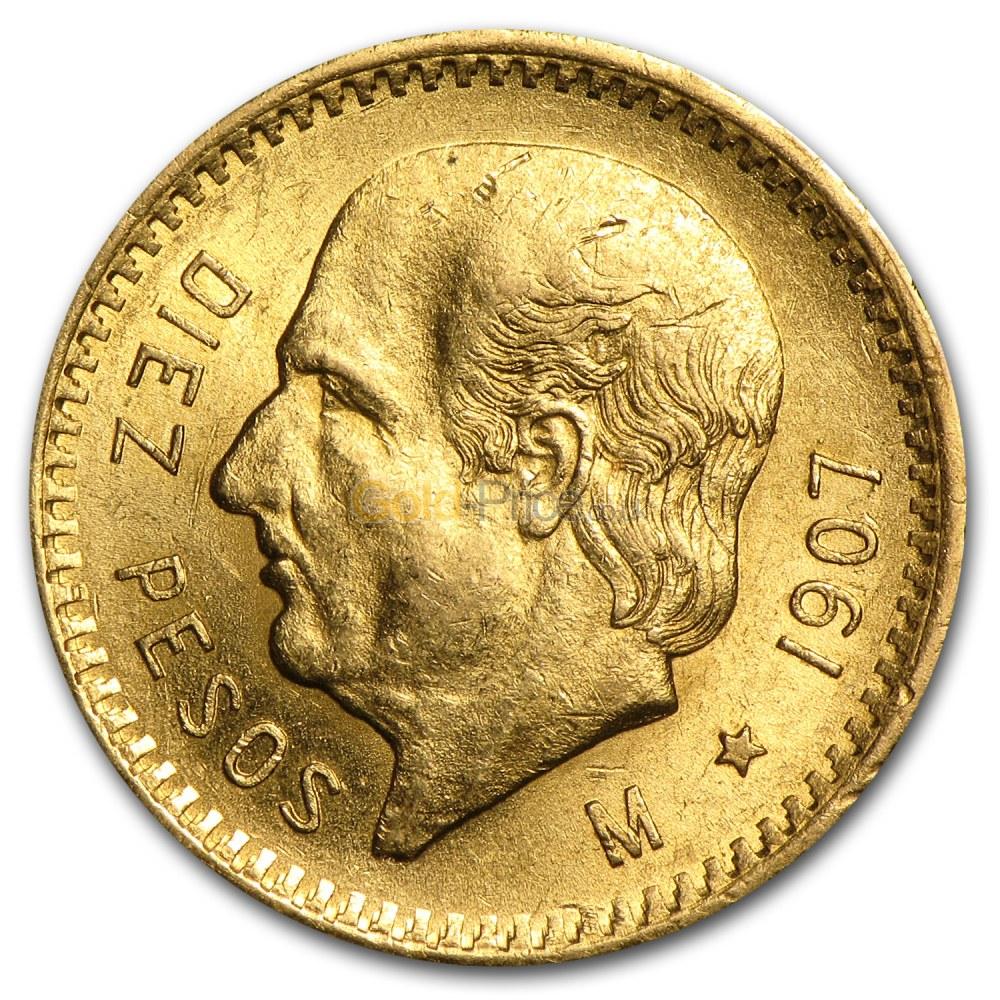 centenario coin